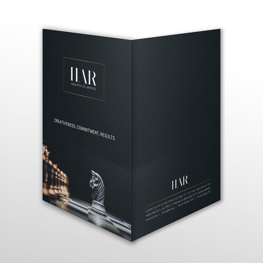 עיצוב פולדר לפירמת עורכי דין