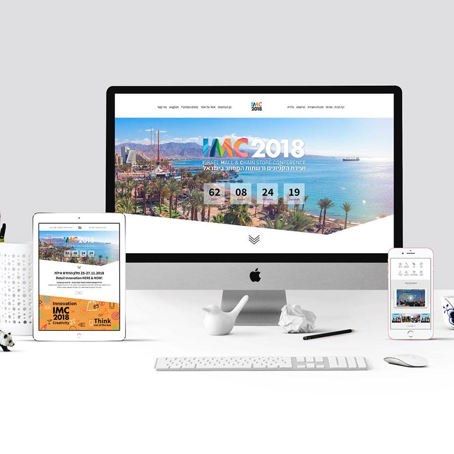 עיצוב ובניית אתר מכירות לועידת IMC