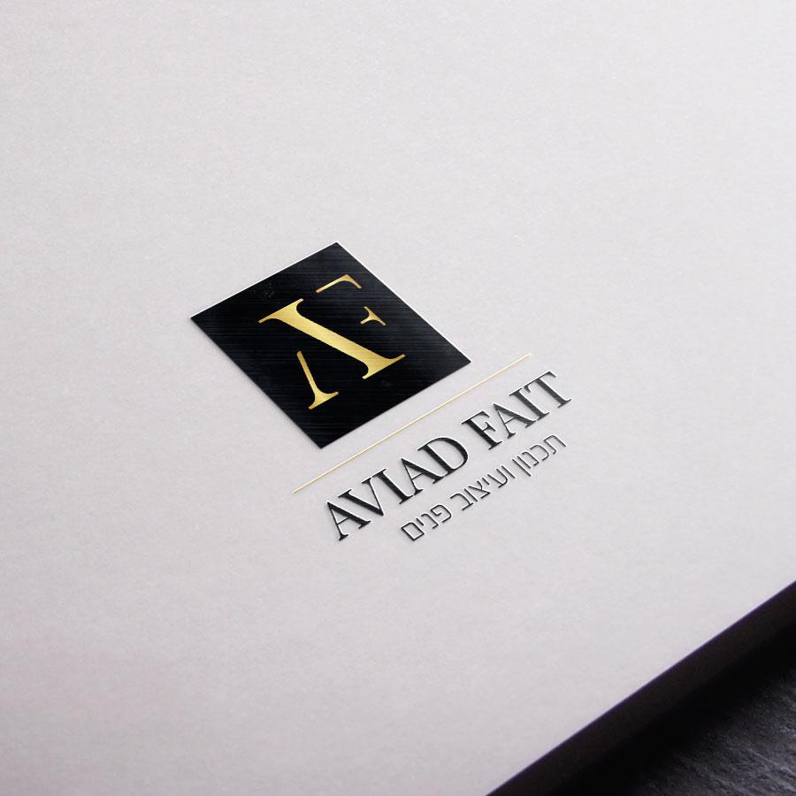 aviad-logo