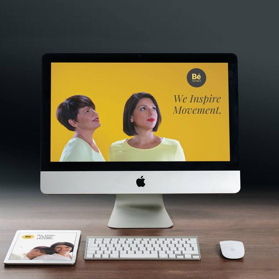 עיצוב ובניית אתר שיווק ותדמית לחברת ייעוץ