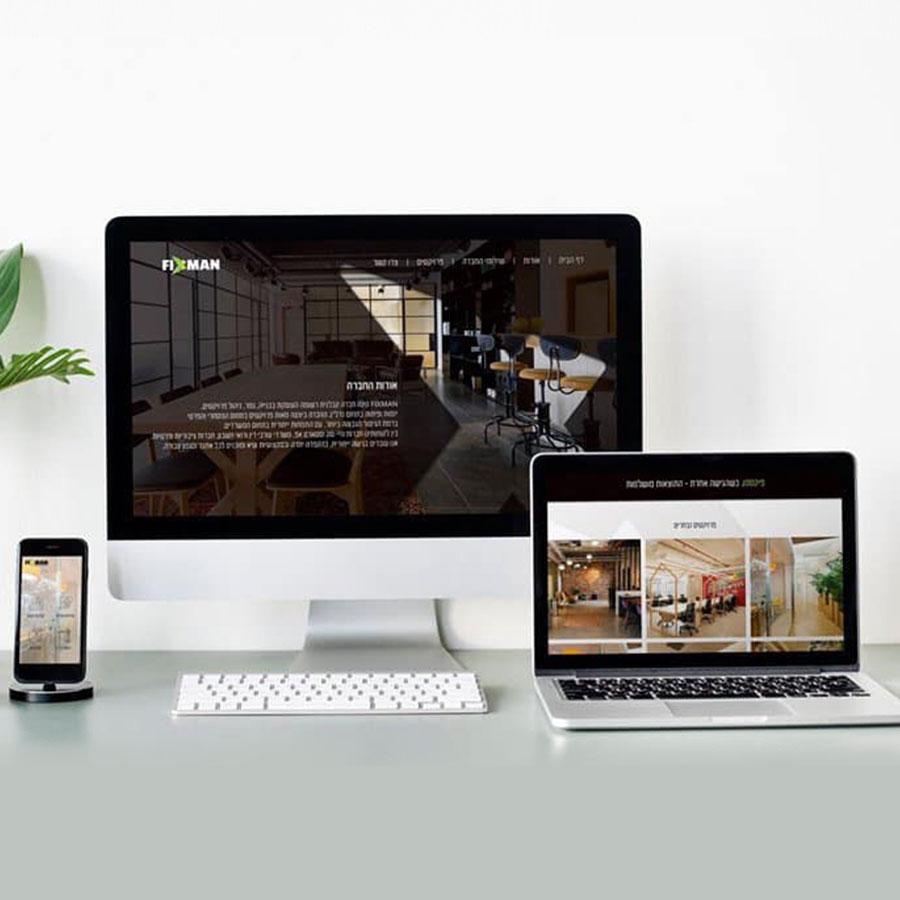 עיצוב ובניית אתר שיווק ותדמית לחברת נדל''ן