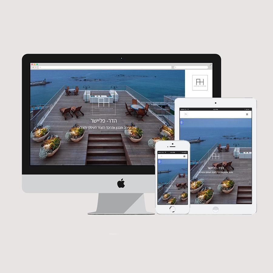 עיצוב ובניית אתר תדמית ופורטפוליו למשרד אדריכלות