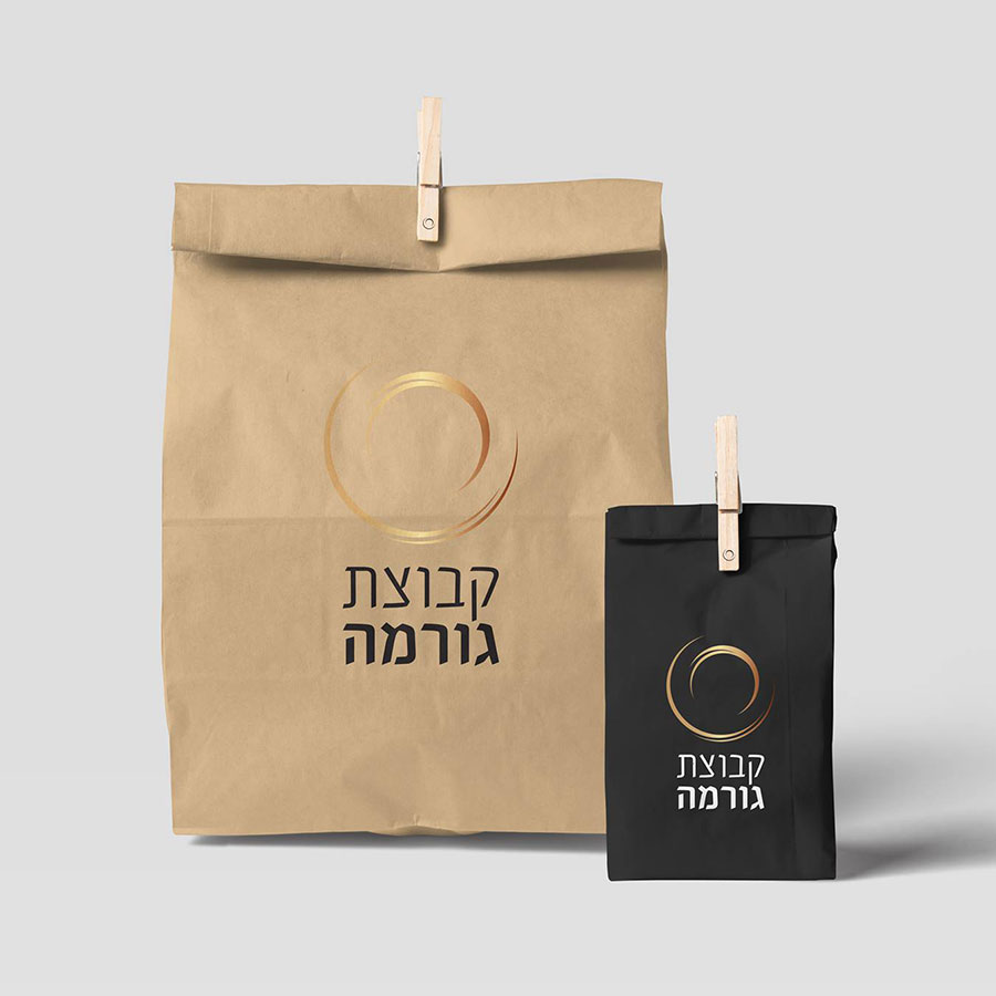 עיצוב שקיות נייר לחברת הסעדה