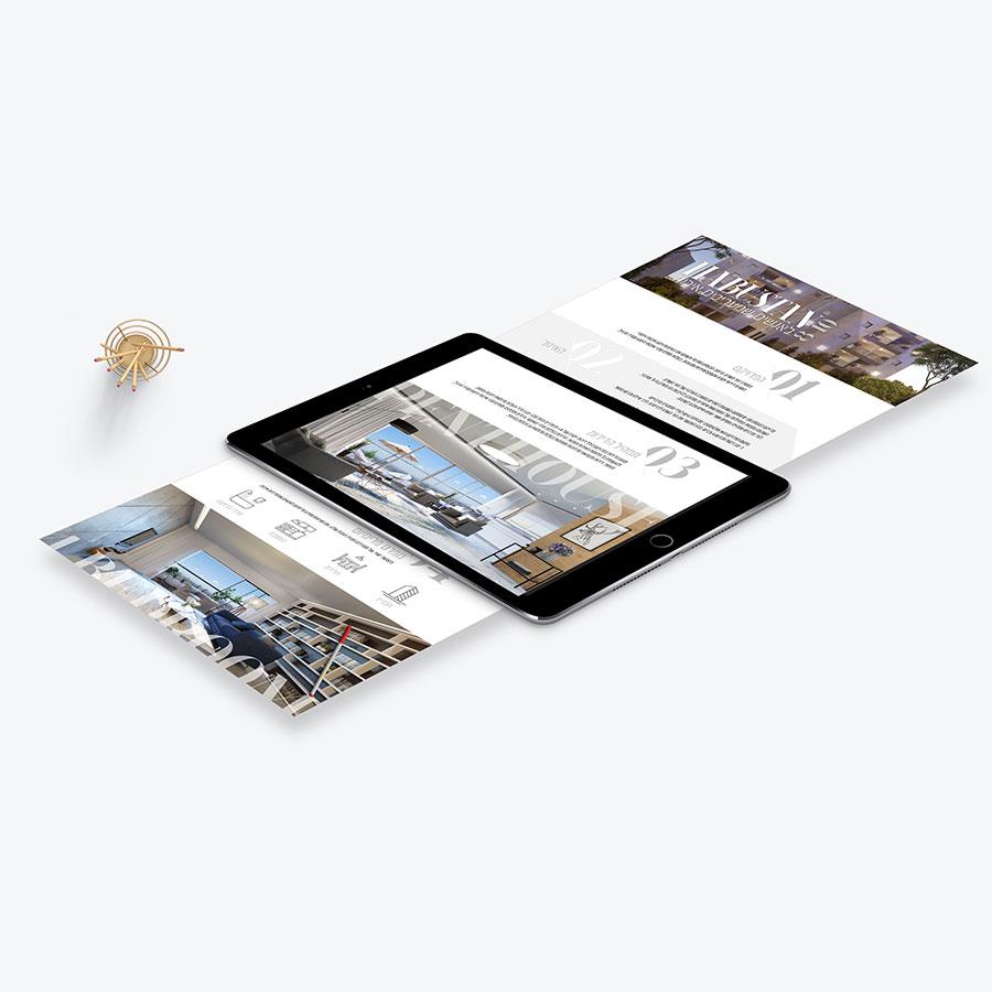 עיצוב ובניית מיניסייט שיווקי לפרויקט נדל''ן