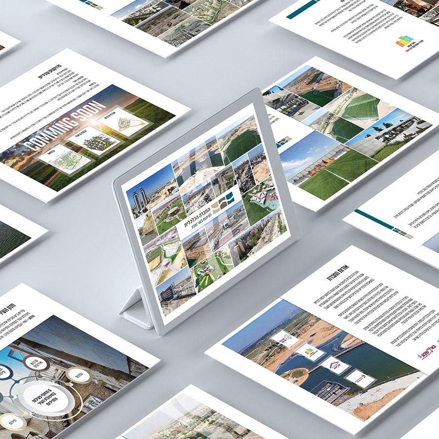עיצוב מצגת דיגיטלית לחברה הכלכלית לפיתוח ב''ש
