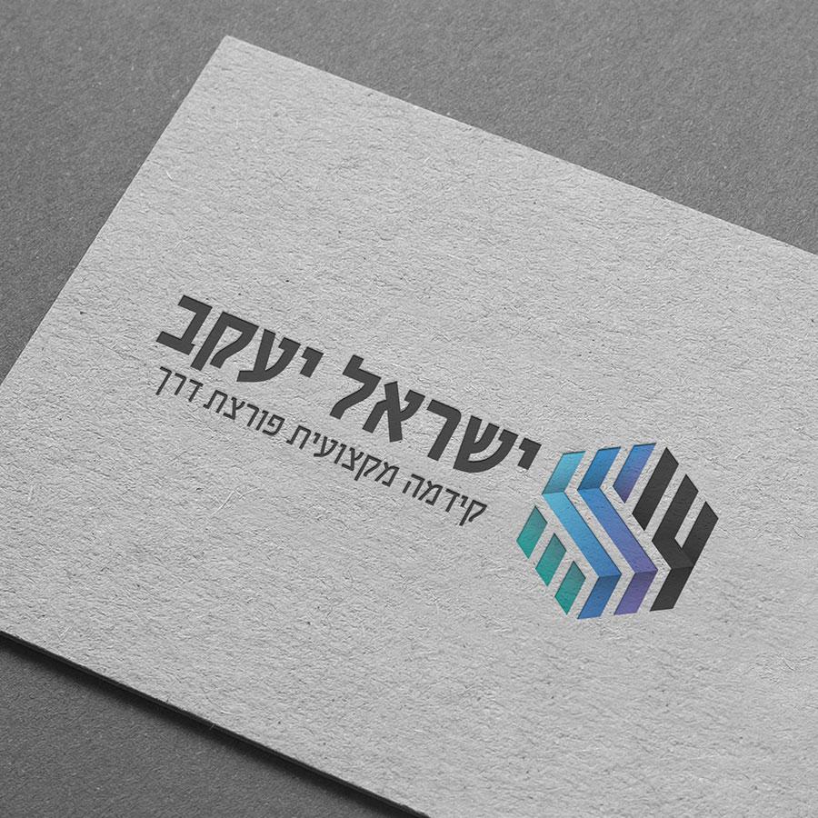 israel-yaacov-logo