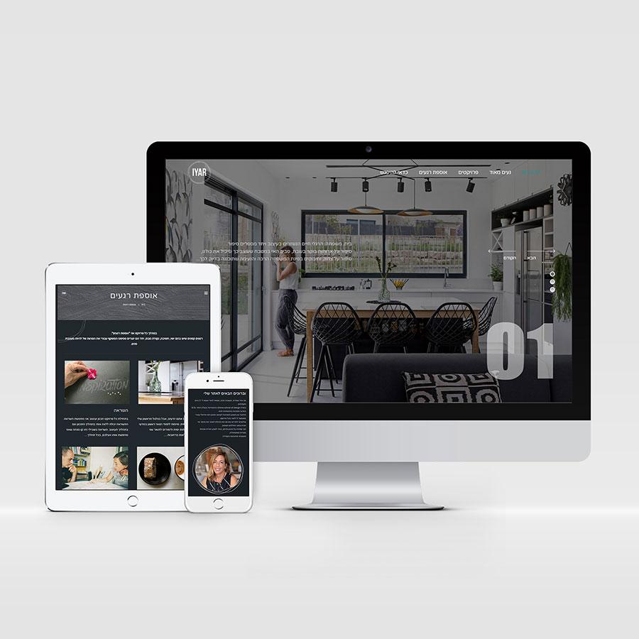 עיצוב ובניית אתר תדמית ופורטפוליו למשרד עיצוב