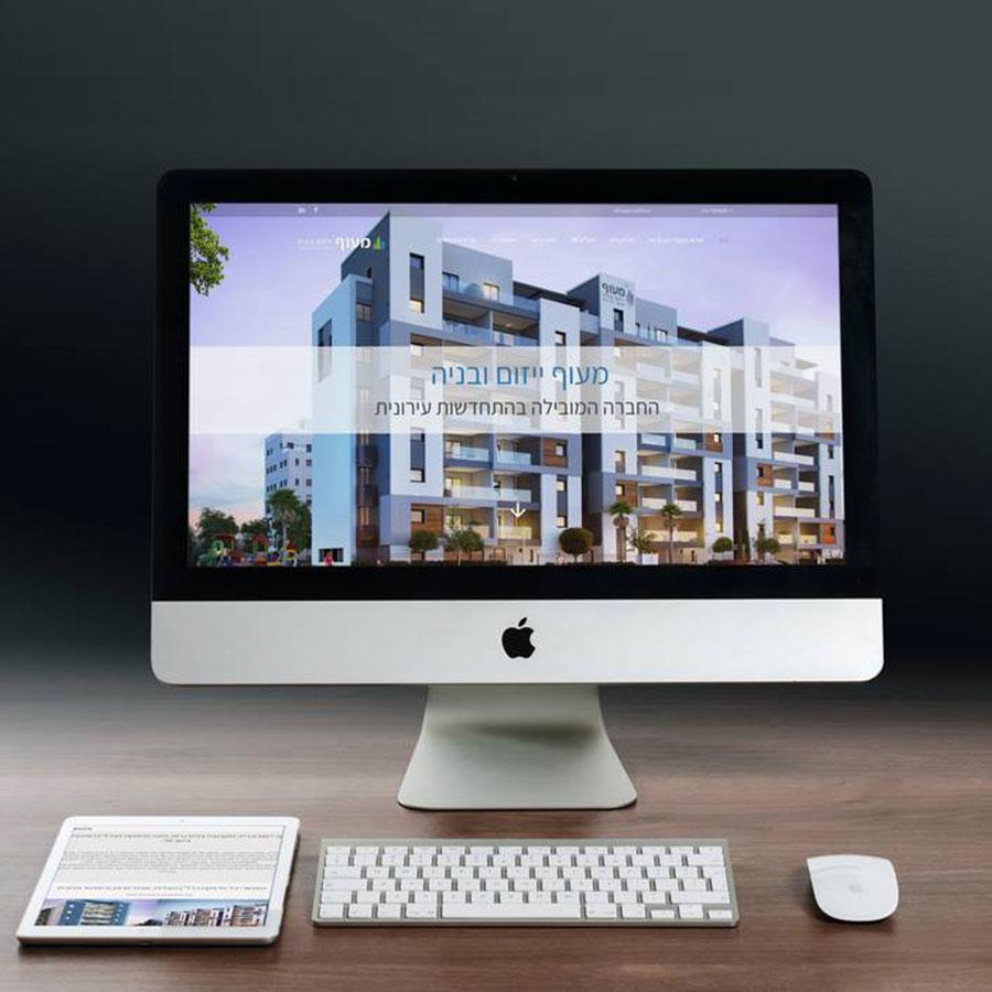 עיצוב אתר אינטרנט תדמיתי לחברת נדל''ן