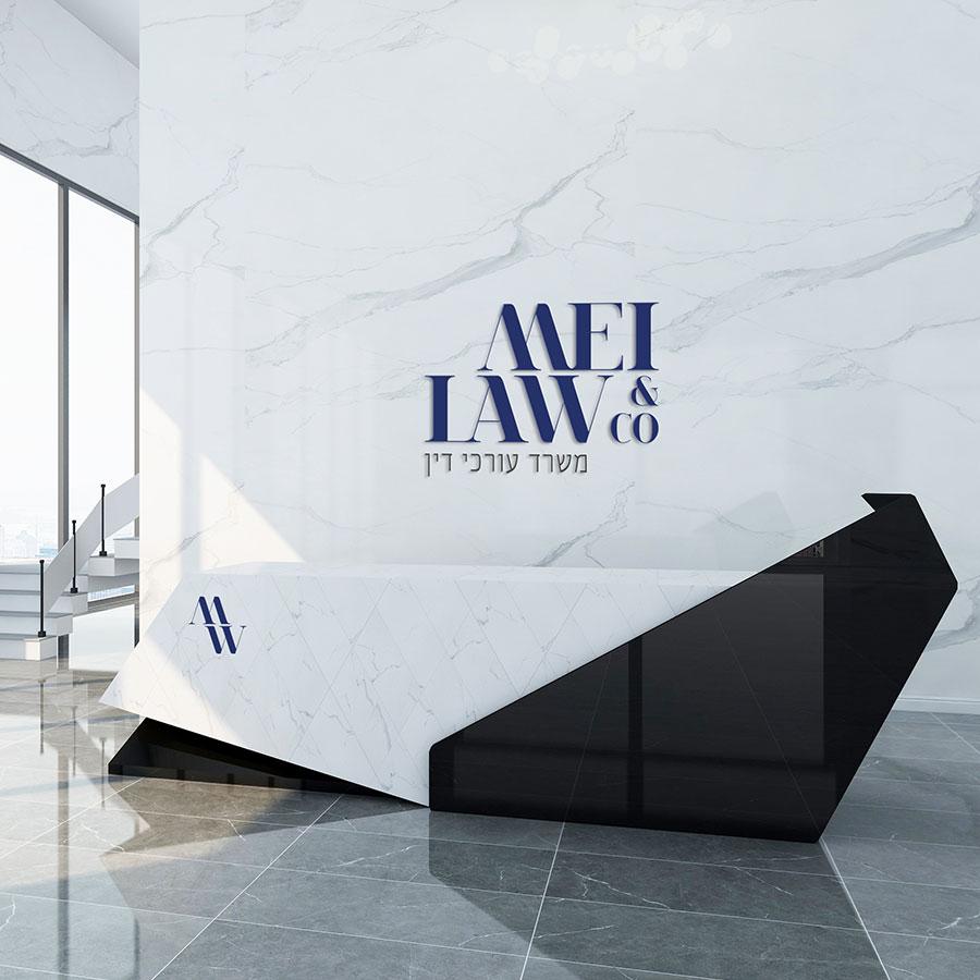 עיצוב לובי כניסה לפירמת עורכי דין