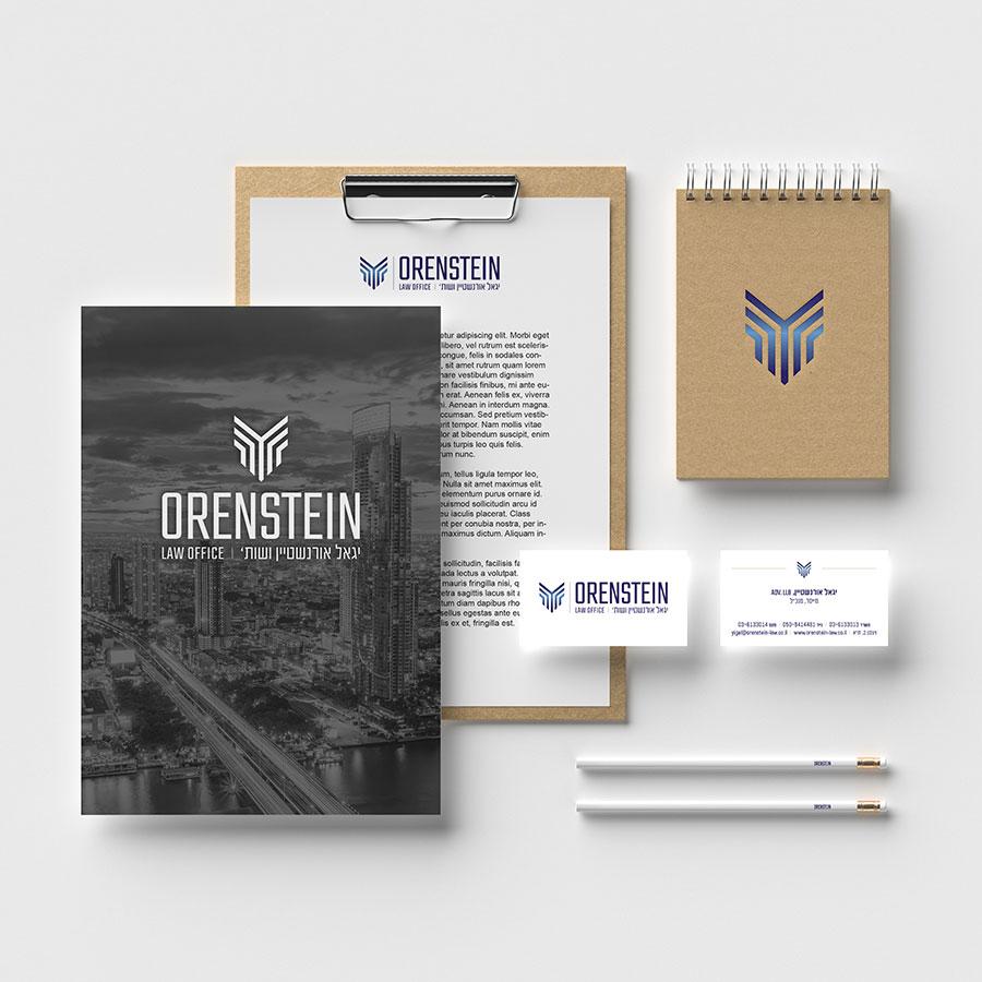 עיצוב ניירת משרדית לפירמת עורכי דין