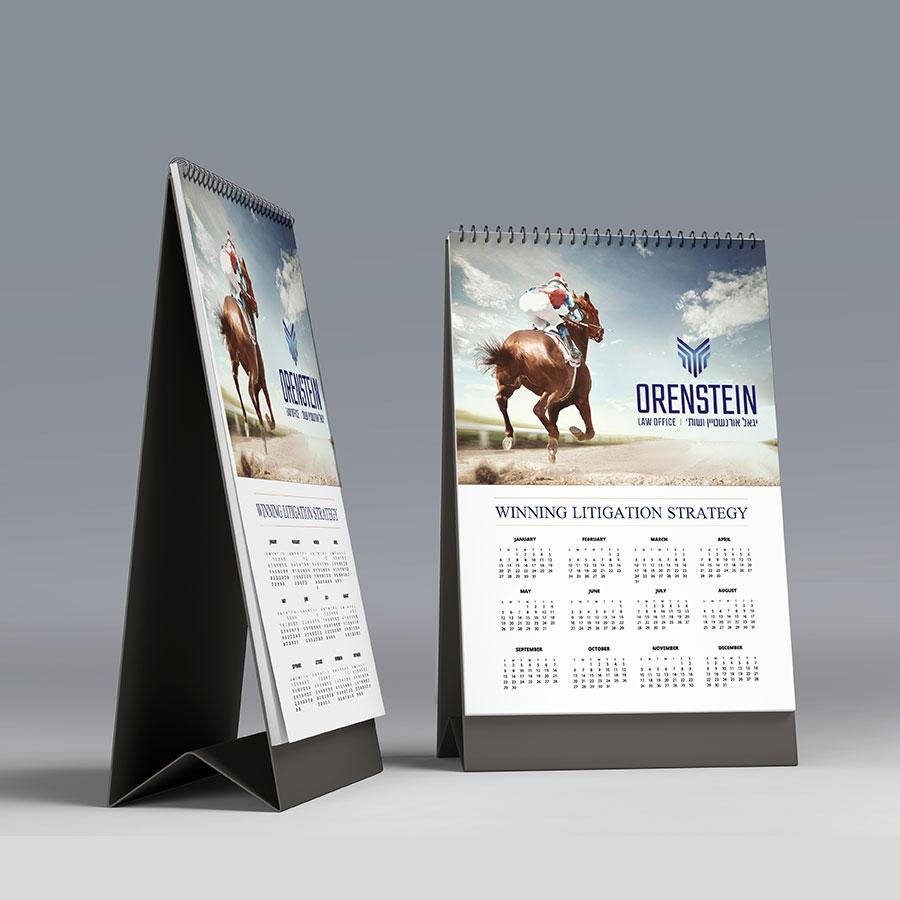 עיצוב לוח שנה לפירמת עורכי דין