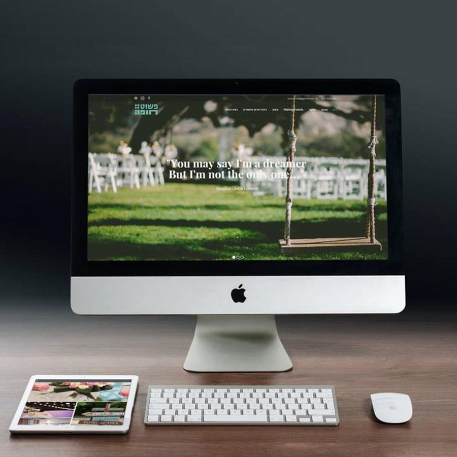 עיצוב ובניית אתר תדמית ושיווק לחברת הפקות