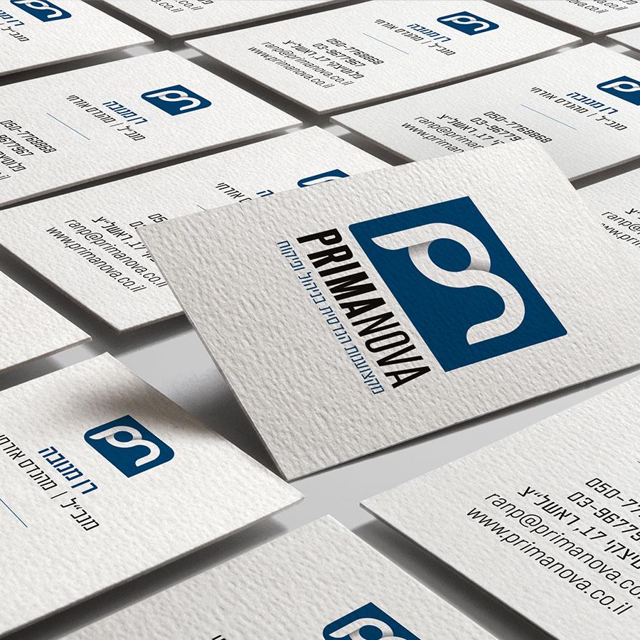 עיצוב כרטיסי ביקור לחברת הנדס וניהול פרויקטים