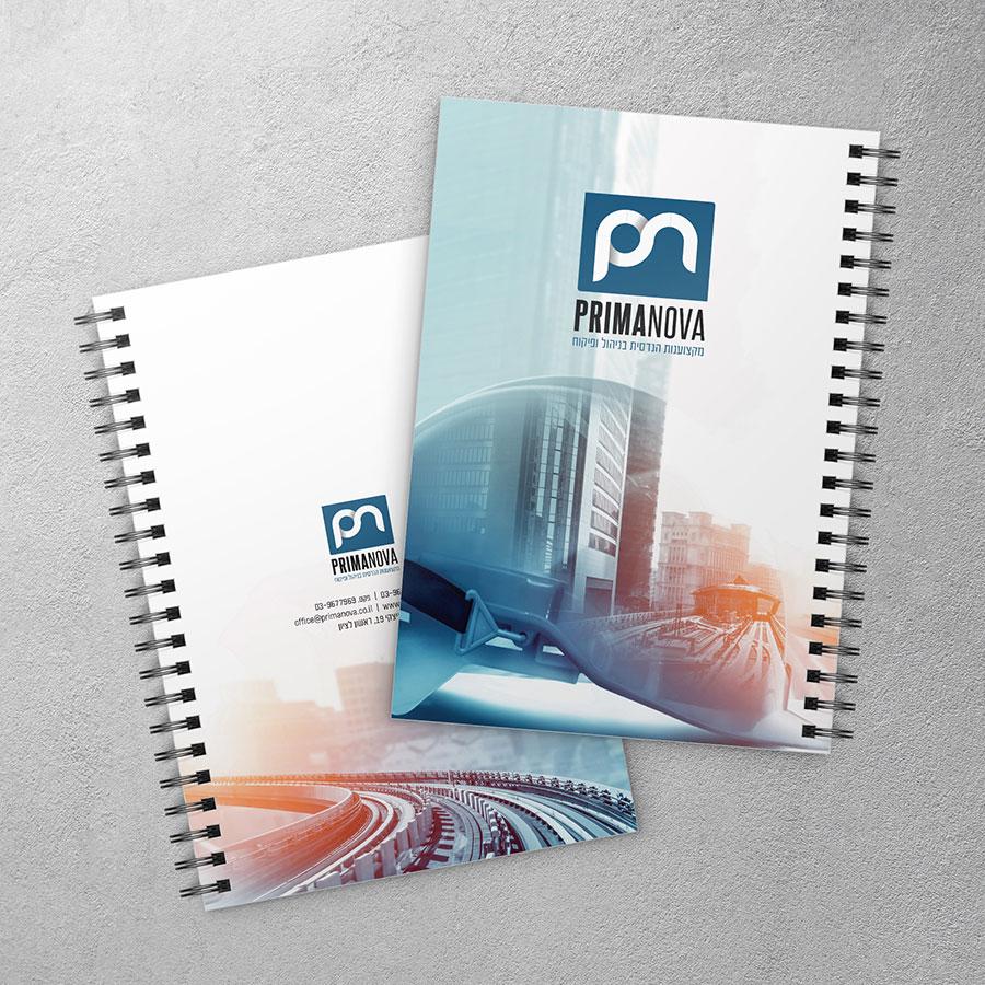 primanova2product