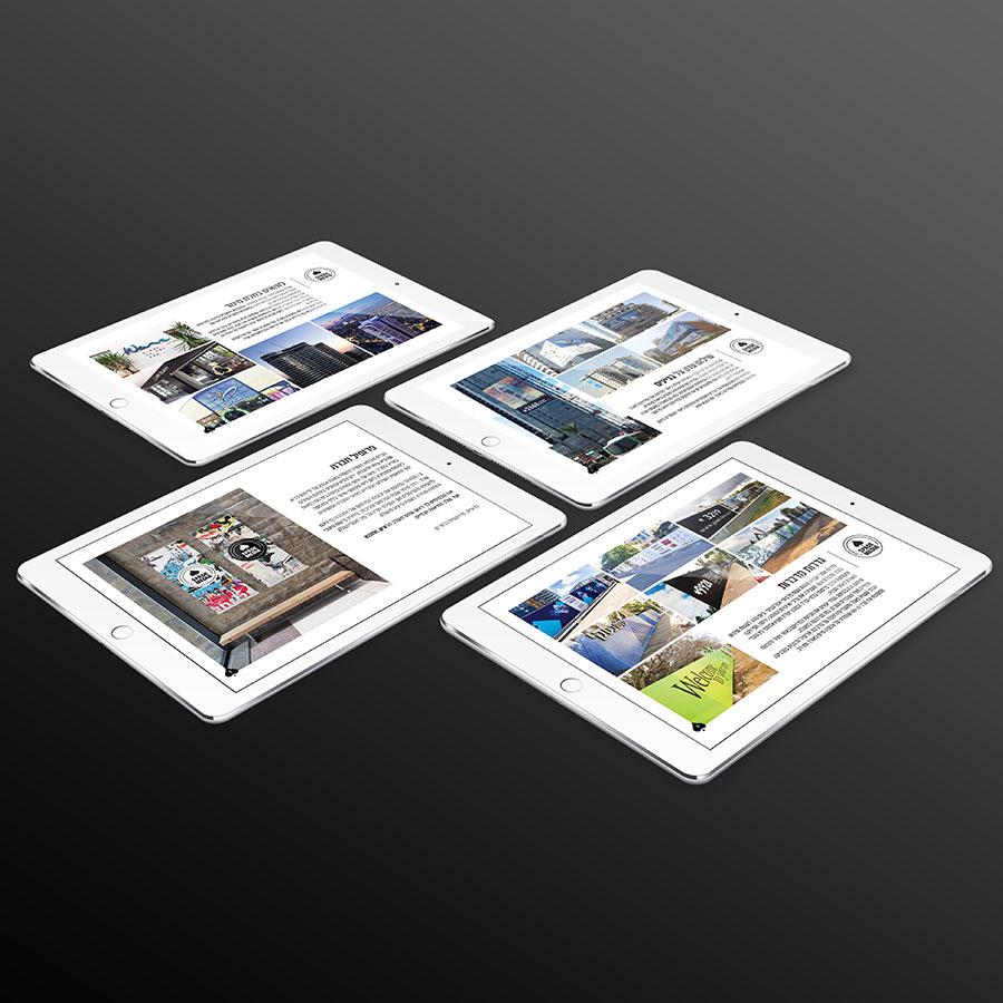 עיצוב מצגת דיגיטלית לחברת מדיה