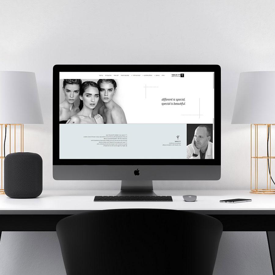 עיצוב ובניית אתר שיווק ותדמית למרכז רפואי