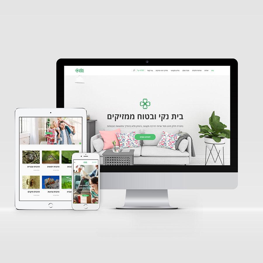 עיצוב ובניית אתר שיווק מקצועי לחברת הדברות
